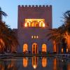 Ciudades mas importantes de Marruecos